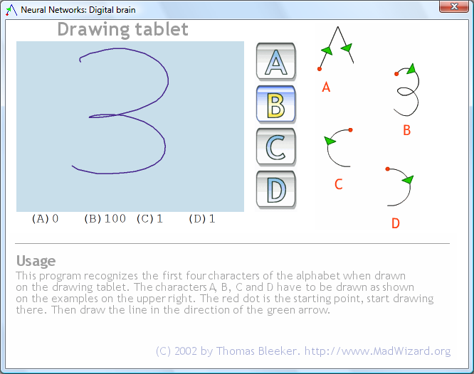 Digibrain version 1 screenshot